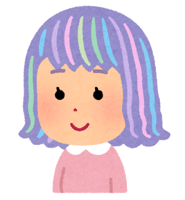https://my-favorite.me/wp-content/uploads/2020/04/unicorn_color_hair.png